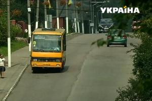 Деньги вместо льгот: в Моршине во Львовской области монетизировали проезд в общественном транспорте