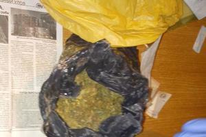 В Запорожье полицейские обнаружили в одной из квартир наркотики стоимостью более 40 тысяч гривен