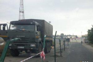 Россия отгораживается от Украины забором:  появились фото