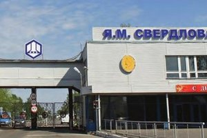 Взрыв на заводе боеприпасов в РФ: появились новые подробности