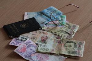 Украинцев ждет рост пенсий и минимальной зарплаты - Розенко