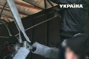 Во Львовской области пограничники обнаружили дельтаплан с контрабандой
