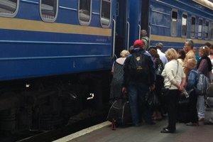 """В Украине подешевеют ж/д билеты – """"Укрзализныця"""""""