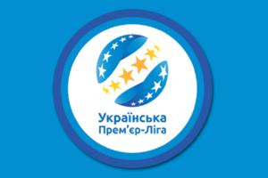 Расписание и результаты седьмого тура чемпионата Украины