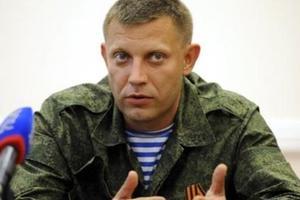 """Ликвидация Захарченко: боевики в Донецке заявили о задержании """"украинских диверсантов"""""""