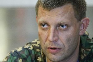 В российском МИД отреагировали на гибель Захарченко