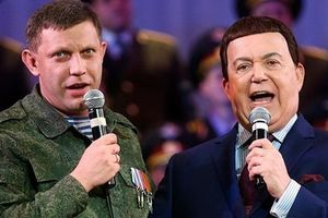 """""""Поймал парик Кобзона"""": соцсети отреагировали на ликвидацию Захарченко"""