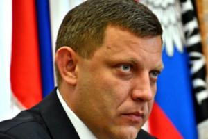Гибель Захарченко в Донецке: появилось видео с места взрыва