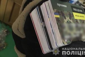 Украли более 400 тысяч гривен с банковских карт: в Днепре задержали группу воров
