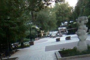 В результате взрыва в Донецке пострадали 11 человек