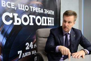 Смерть Захарченко: экс-глава СБУ озвучил три версии