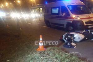 В Киеве мотоциклист насмерть сбил женщину и скрылся с места ДТП