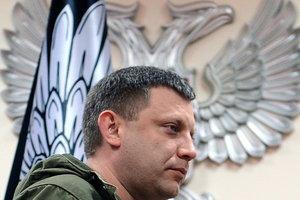Убийство Захарченко: причины, версии, последствия