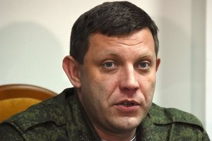 Разрыв договора о дружбе с РФ и убийство Захарченко: ТОП-цитаты недели