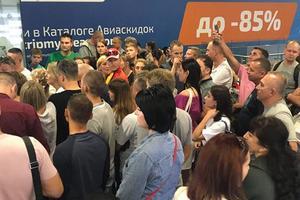 """Более 300 пассажиров """"застряли"""" в аэропорту Борисполь"""