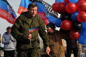 В Донецке из-за смерти Захарченко отменили 1 сентября
