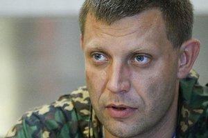 """В """"ДНР"""" рассказали об убийцах Захарченко и бомбе, которой его взорвали"""