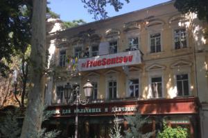 На День города в Одессе появился интересный плакат
