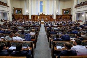 Изменения в Конституцию и принятие госбюджета: Парубий назвал ключевые задачи Рады на осень