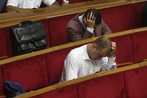 Парубий рассказал, когда Рада возьмется за отмену депутатской неприкосновенности