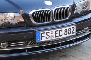Растаможить мираж: эксперт рассказал о проблемах авто на немецких номерах