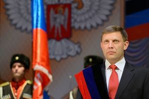 В Берлине заявили, что после смерти Захарченко важно не допустить эскалации
