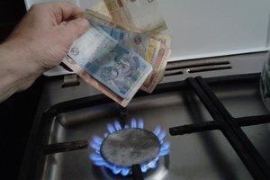 Украина и МВФ скоро договорятся о новой цене на газ: Гройсман дал прогноз