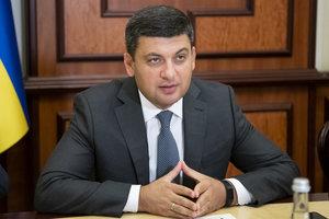 Гройсман призвал парламентские фракции к конструктивному сотрудничеству