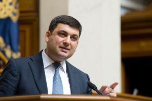 """Гройсман анонсировал """"сложные решения"""" из-за огромного госдолга Украины"""