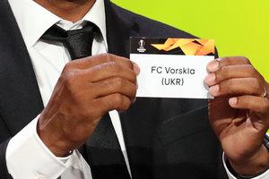 """""""Ворскла"""" начала продавать билеты на матчи Лиги Европы"""