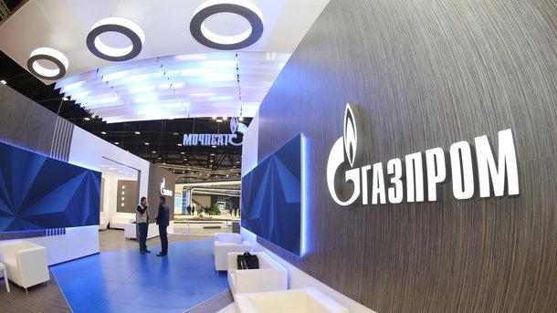 «Нафтогаз» насчитал «Газпрому» $100 млн процентов заневыполнение решения Стокгольмского арбитража