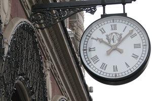 Украина вслед за ЕС готова отменить переход на зимнее и летнее время
