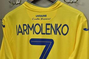 """Стало известно мнение УЕФА относительно лозунга """"Слава Украине"""" на форме сборной"""
