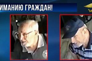 В деле о ликвидации Захарченко произошел неожиданный поворот