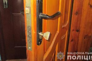В Запорожской области задержали похитителя ювелирных изделий