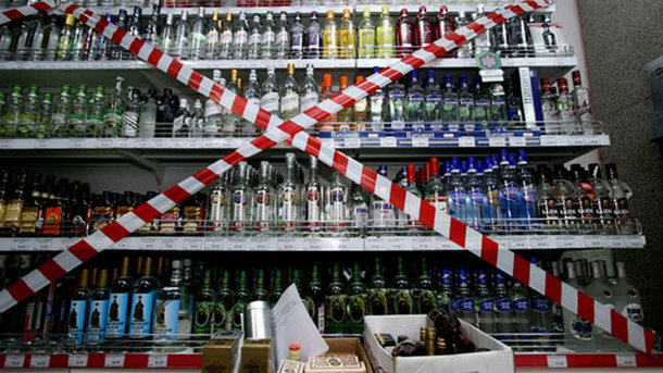 Кабмин поднял минимальные цены наалкоголь