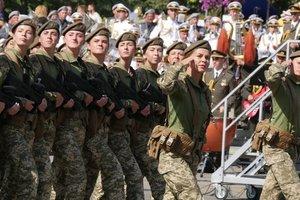 Женщины и мужчины будут служить в ВСУ на равных правах: Рада приняла закон