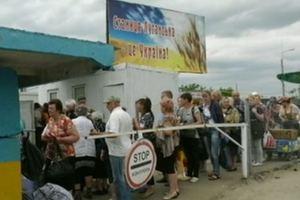"""На Донбассе откроют КПВВ """"Станица Луганская"""": стала известна дата"""