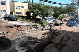 Матч Япония - Чили отменен из-за землетрясения