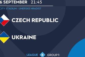 Где смотреть матч Чехия - Украина