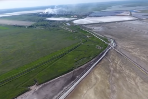 Названа новая причина химической катастрофы в Крыму