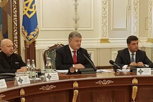 Порошенко: Официально уведомим Россию о непродлении Договора о дружбе