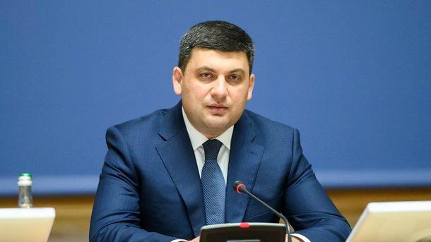 Руководитель  правительства анонсировал повышение минимальной заработной платы  со 2016-го