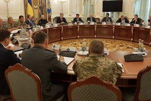 Открытие Рады и важное заседание СНБО с Порошенко: главные новости недели