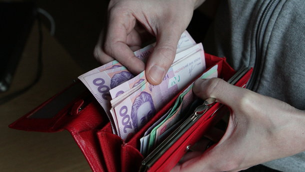 Украинцы сокращают вклады вбанках— НБУ