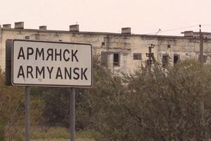 Как Армянск превращается в Чернобыль: появилось видео после эвакуации людей