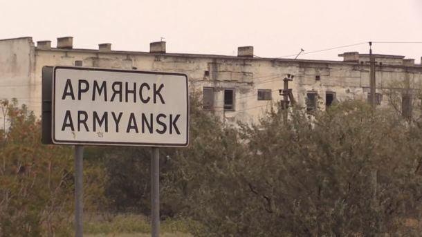 Завод «Крымский титан» закончил работу из-за хим. выброса