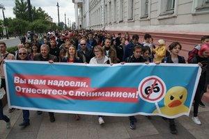 В России опять протестуют против пенсионной реформы: прокатилась волна арестов