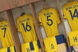 Где смотреть матч Украина - Словакия в Лиге наций