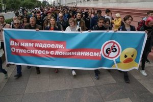 В Питере задержали около 500 участников акции против пенсионной реформы